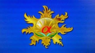 ГОСУДАРСТВО АЛЬФА - ПРЕЗЕНТАЦИЯ (Бакинский Европейский Лицей)