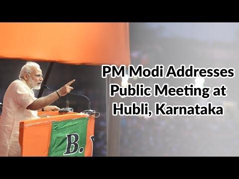 PM Modi Addresses Public Meeting at Hubli, Karnataka