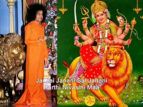 Jai Jai Janani Sai Janani - Sai Devi Bhajans (Students)