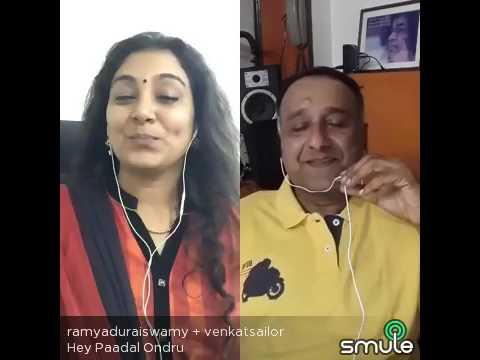 Hey Paadal onru with Ramya Duraiswamy