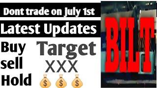 Ballarpur Industries Ltd latest news | Update | Target | Dont trade on july 1st | Hold long term ||