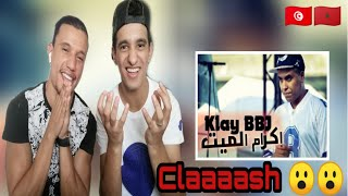 Klay Bbj -  Ekram El Mayet إكرام الميت (Reaction) ردة فعل مغربيين 🇲🇦🇹🇳