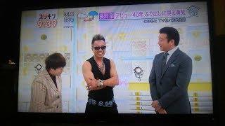 最高 日本テレビ 有難う.