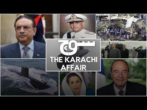 The Karachi Affair