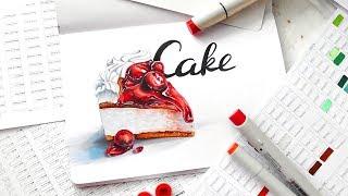 """Видео урок рисования маркерами """"Вишневый торт со сливками"""" - Ирина Серова (ТРЕЙЛЕР)"""