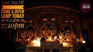 Sandhya Aarti & Damodar Astakam   23 Nov 18   ISKCON Jaipur