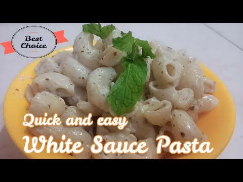 मिनटों में बनाए बजार जैसा व्हाइट पास्ता   basic quick white pasta recipe   pasta in white sauce