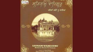 Satnam Waahe Guru