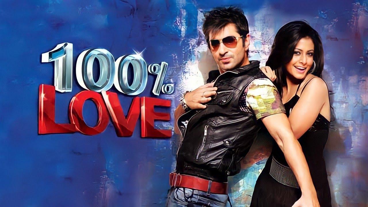 Download 100 Percent Love Full Movie Bangla 2012 facts | Jeet, Koel