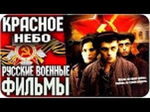«Фильмы 2016 2015 Боевики» — 1988