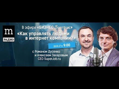 Работа в банке, инвестициях в Москве, вакансии в банках и