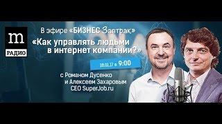видео Алексей Захаров. Как предсказать поведение политиков и победить на выборах?