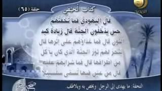 صحيح مسلم - وجوب الغسل على المرأة لخروج المني منها