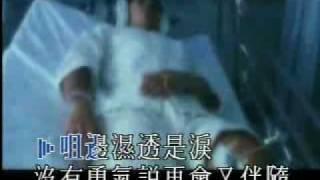 Andy Lau - Qing Sheng De Yi Ju