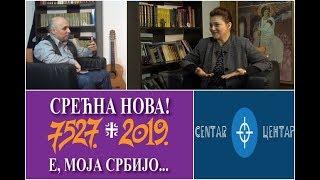 U CENTAR Drevni srpski kalendar - sada je 7527 godina, a ne 2019! ( Ljljana Krtinić) thumbnail