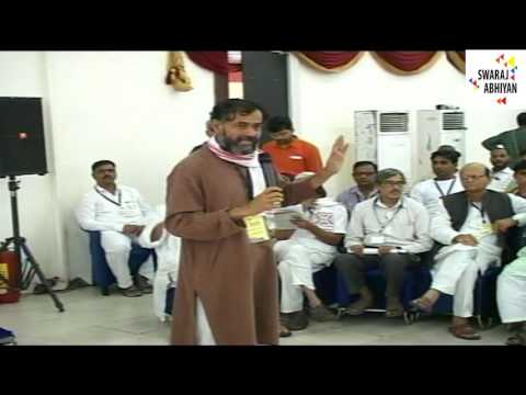 """Prof Yogendra Yadav """"Political Resolution Discussion Briefs by Group Representatives."""""""