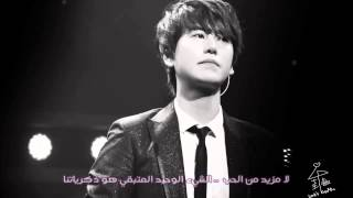 Kyuhyun - Love Dust {Arabic Sub}
