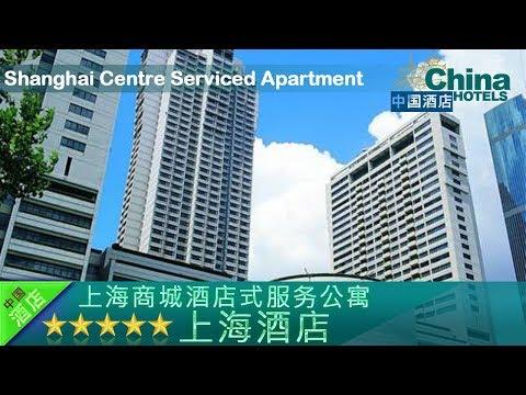Shanghai Centre Serviced Apartment - Shanghai Hotels, China