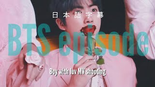 【日本語字幕】episode@Boy with luv MV shooting【防弾少年団(BTS)】