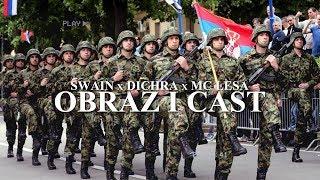 SWAIN x DICHRA x MC LESA - OBRAZ I CAST (OFFICIAL VIDEO)