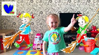 VLOG FUNNY BABY is cleaning the house बच्चा कमरे में आदेश लाता है