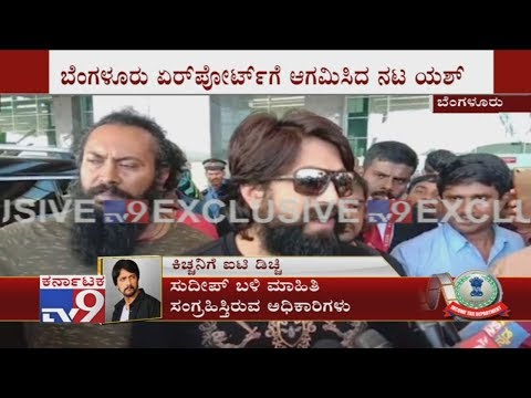Actor Yash Arrives To Bengaluru, First Reaction On I-T Raid