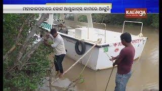 Odisha Boat Ambulance Lies Defunct At Mahakalpada In Kendrapara  Kalinga Tv