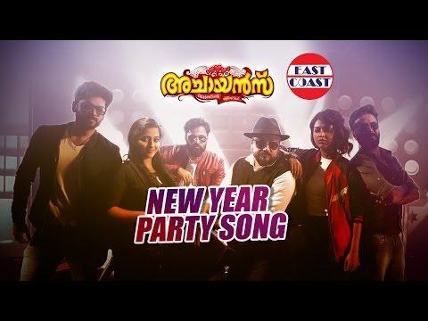 Achayans | NEW YEAR PARTY SONG | Jayaram, Unni Mukundan, Amala Paul |  Official Video HD