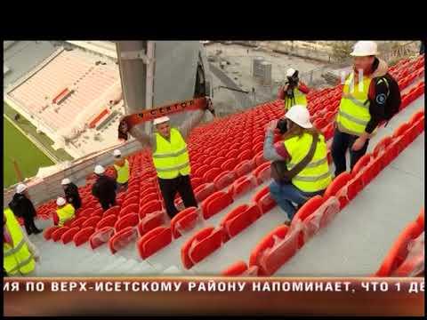 Стадион ЧМ-2018 Екатеринбург