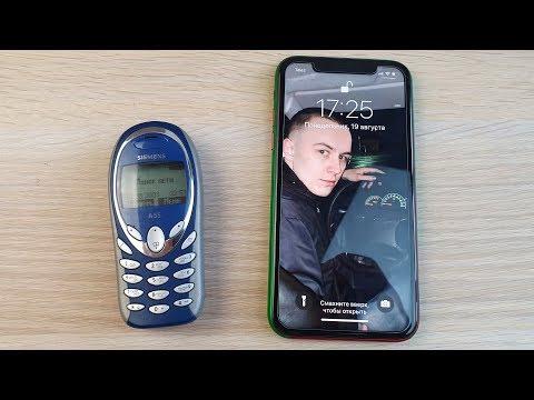 SIEMENS A55 VS IPHONE XR - СРАВНЕНИЕ И ТЕСТ СКОРОСТИ