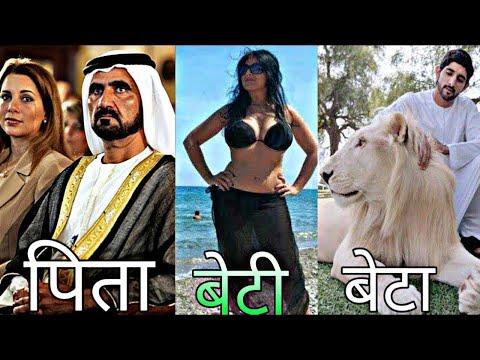 दुबई का शाही