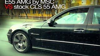 MSC: Очередной проект CLS 55 AMG (Оператор: Антон Воротников) Episode #1