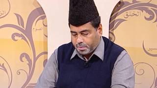 Deeni O Fiqahi Masail: Episode 86 (Urdu)