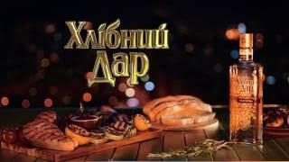 Хлебный Дар. Пикник