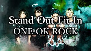 ONE OK ROCK - Stand Out Fit In 和訳、カタカナ付き