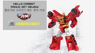 Hello Carbot Proud Zet Review