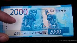 СЪЕЛ 2.5 КГ ФОРЕЛИ ЗА 2000 РУБЛЕЙ
