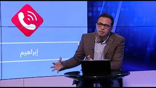 من القائد الحقيقي للتحالف العربي في اليمن؟ | رأيك مهم | تقديم أسامة الصالحي