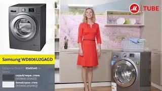 видео Стиральные машины LG с сушкой: обзор, отзывы покупателей