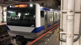 E531系0番台カツK470編成+カツK412編成上野発車