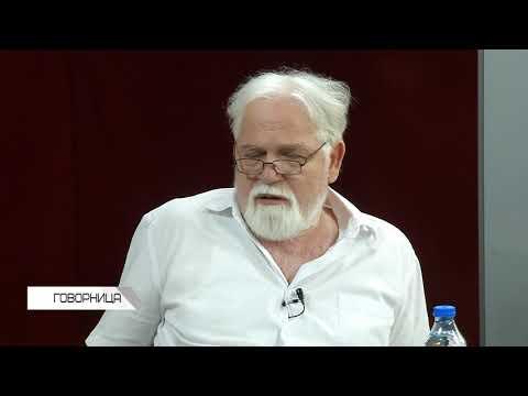 GOVORNICA 16.06.2018 prof. dr Milan Brdar