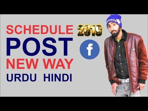 (New Way)how To Schedule Posts On Facebook 2019 In Urdu/Hindi   Helptimes