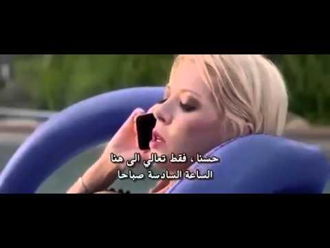 فيلم جزيرة النساء ورجل واحد مترجم