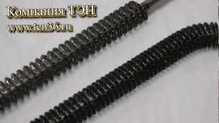 Оребренные тэны .avi(Компания ТЭН предлагает оребренные тэны собственного производства из нержавеющей, углеродистой стали..., 2012-04-01T12:27:30.000Z)