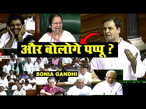 Rahul Gandhi Parliament Speech Mai Pappu Hoon  FUNNY