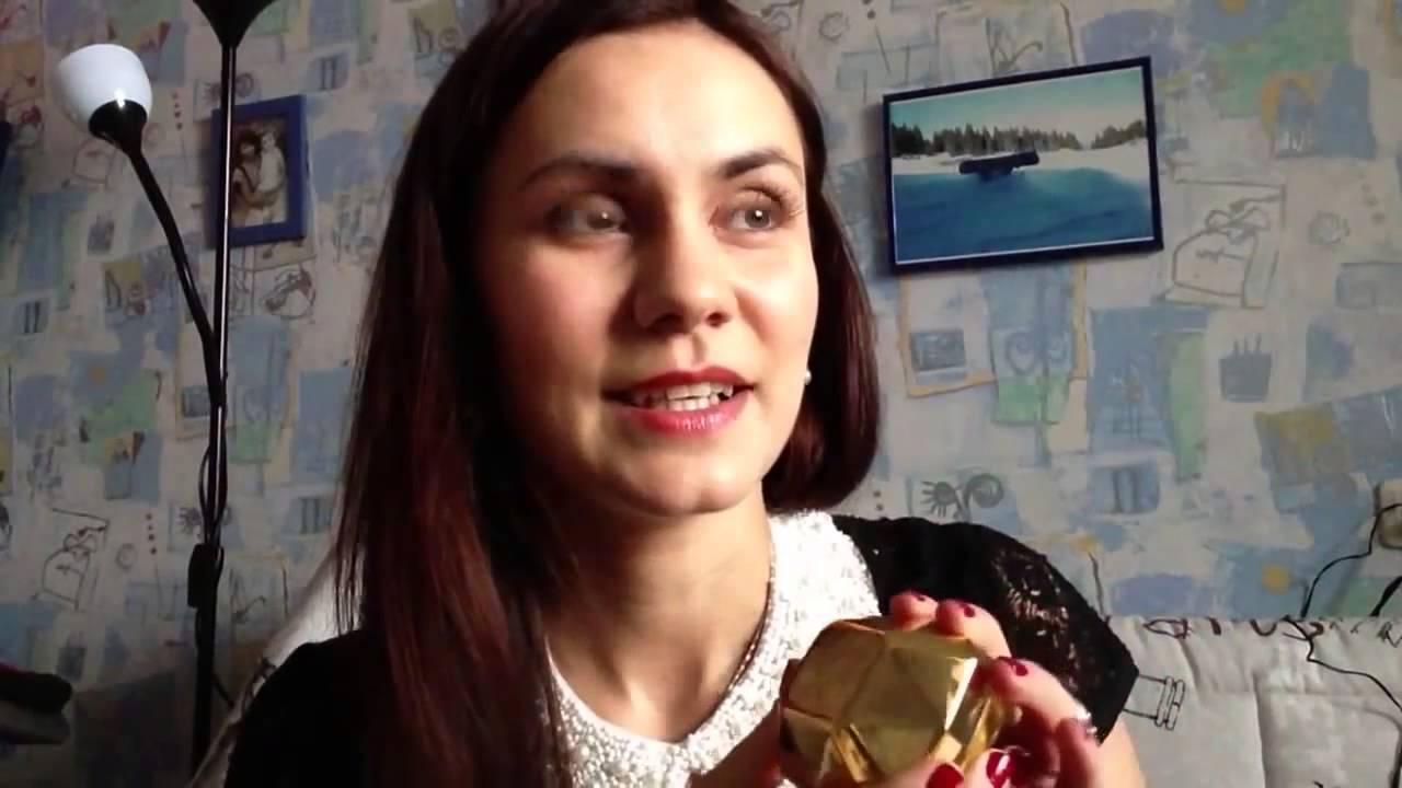 Обзор духов Леди Миллион от Пако Рабан - YouTube