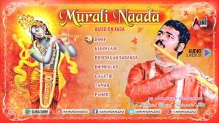 "Muruli Naada-(Flute)  |""Calssical Instrumental "" Juke Box| Sung By:Praveen Godkhindi"