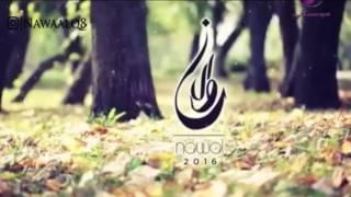 نوال الكويتية | اعلان البوم | 2016