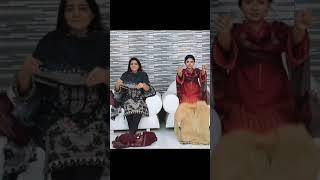 Mother Daughter Eid Transformation