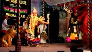Yakshagana----mahishasura mardhana.vob
